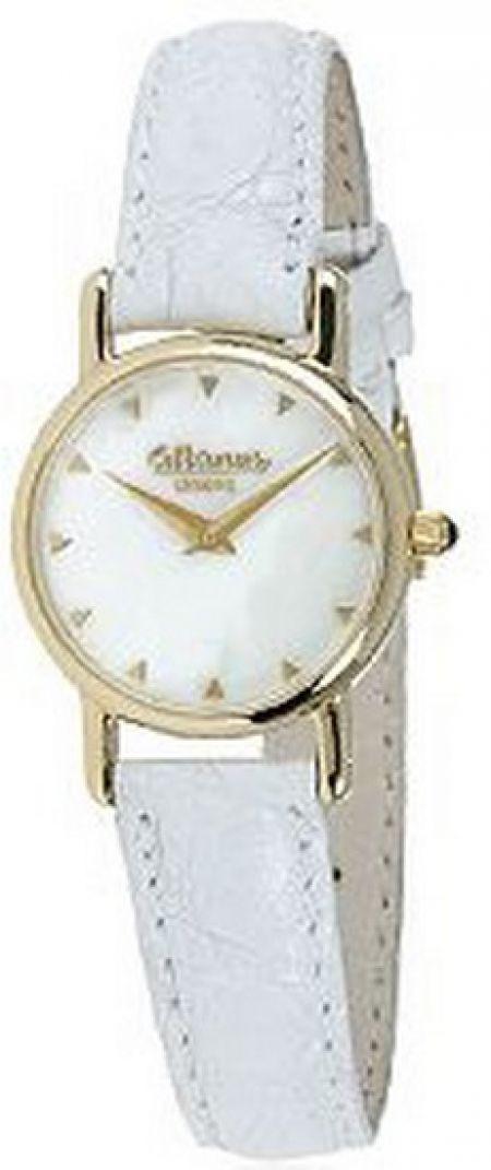 Altanus Cameleon 400