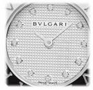 Bulgari Bulgari Quartz