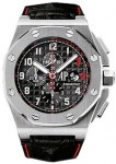 Royal Oak Offshore Shaquille O'Neal